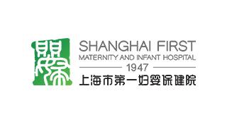 SHANGHAI FIRST